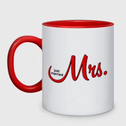 Mrs. Just married