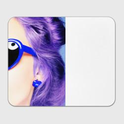 Синие очки
