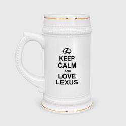 keep calm and love lexus