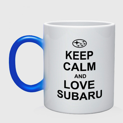 keep calm and love subaru