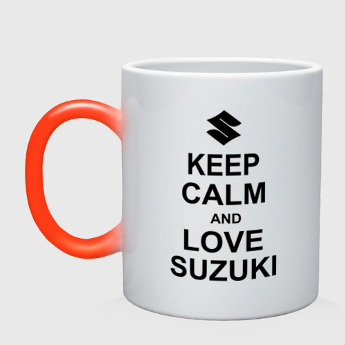 Кружка хамелеон  Фото 01, keep calm and love suzuki