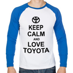keep calm and love toyota