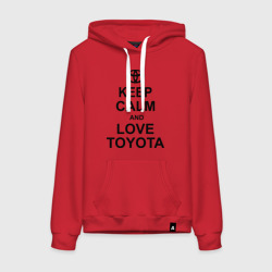 keep calm and love toyota