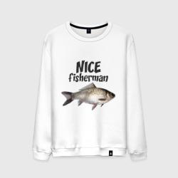 Nice fisherman