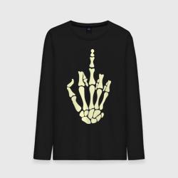 Fuck skeleton glow