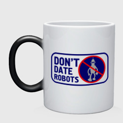 Don\'t date with robots