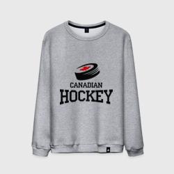 Canadian hockey.