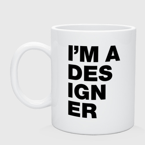 Кружка I am a designer