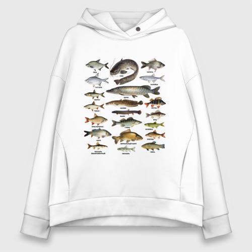 Женское худи Oversize хлопок Популярные виды рыб Фото 01