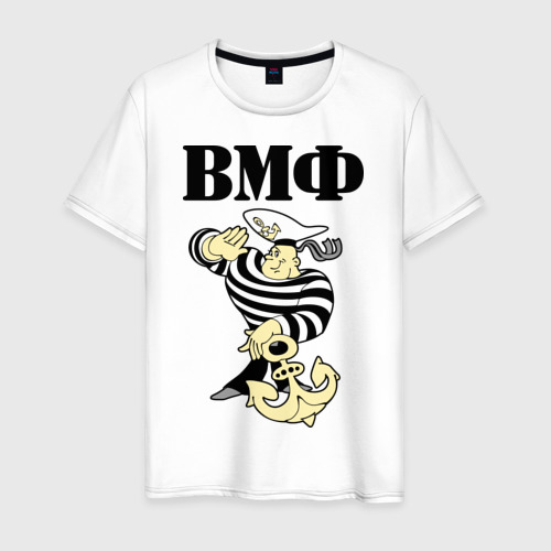Мужская футболка хлопок ВМФ (5)
