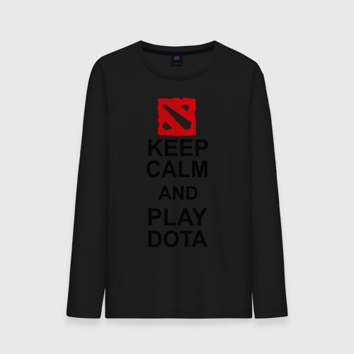 Keep calm and play dota.