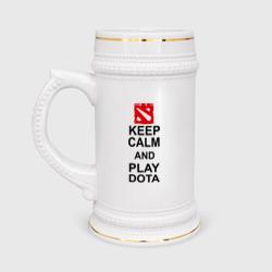 Keep calm and play dota.