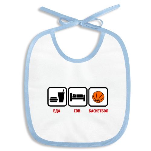 Слюнявчик Главное  в жизни еда,сон,баскетбол.