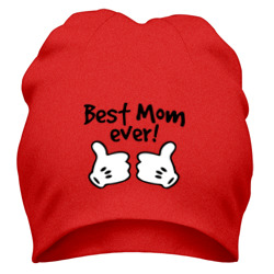 Best Mom ever! (самая лучшая мама)