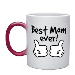Best Mom ever! (самая лучшая мама)