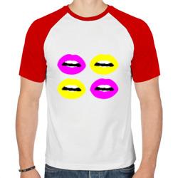 Кислотные губы