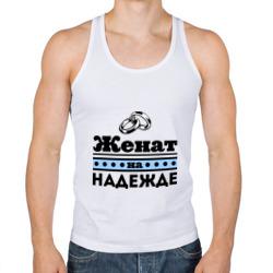 Интернет Магазин Футболок В Ульяновске