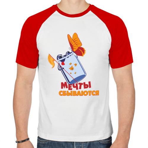 Мужская футболка реглан  Фото 01, Мечты сбываются - Злобная банка