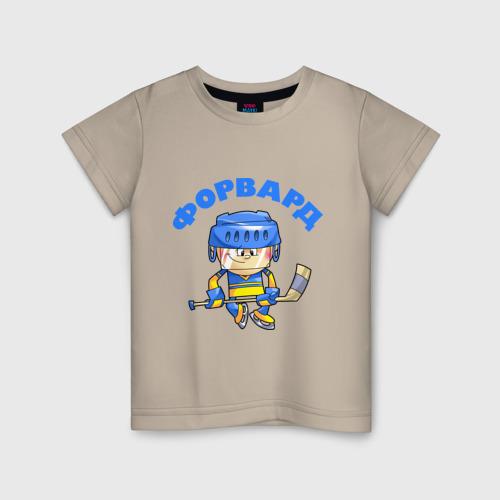 Купить Детская футболка хлопок Форвард. 128, VseMayki.ru, Россия, Детские