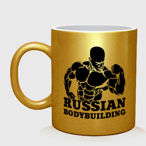 Russian bodybuilding (Русский бодибилдинг).