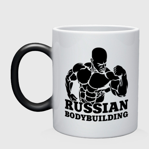 Russian bodybuilding (Русский бодибилдинг).