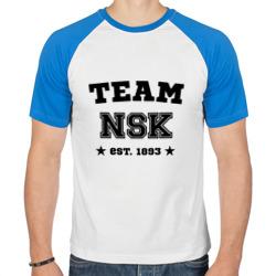 Team Novosibirsk