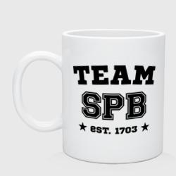 Team Saint-Petersburg