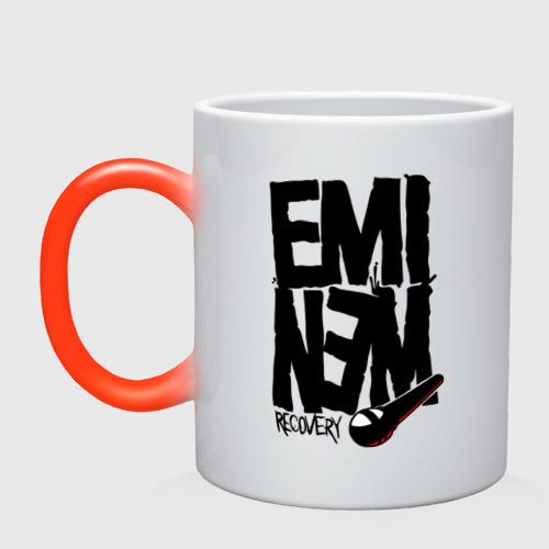 Кружка хамелеон Eminem recovery
