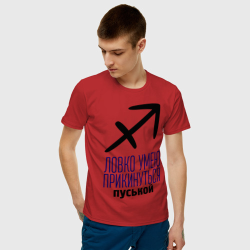 Мужская футболка хлопок Стрелец Фото 01