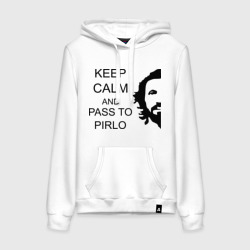 Keep calm and pass to Pirlo