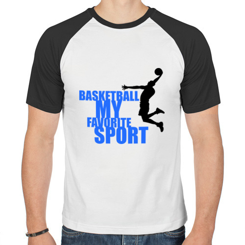 Мужская футболка реглан  Фото 01, Мой любимый вид спорта-баскетбол.