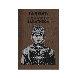 Target - Joffrey Baratheon