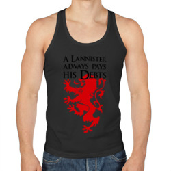 'A Lannister always pays his debts'