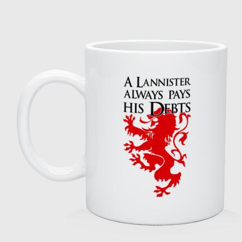 Кружка  Фото 01, A Lannister always pays his debts