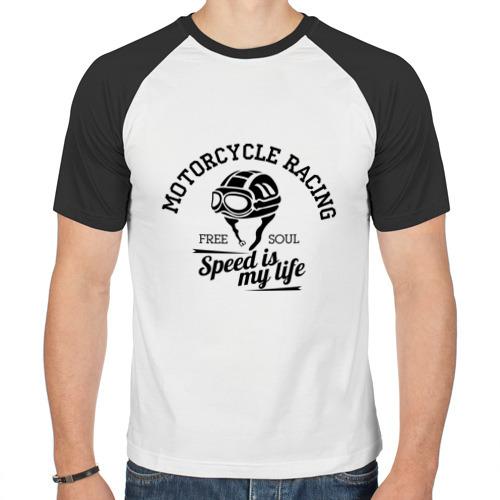 Мужская футболка реглан  Фото 01, Скорость - моя жизнь