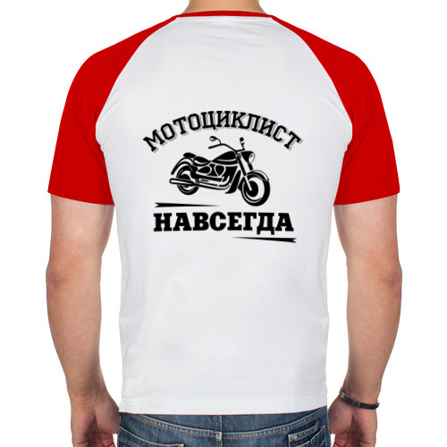 Мужская футболка реглан  Фото 02, Мотоциклист навсегда