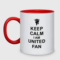 keep calm I am United fan
