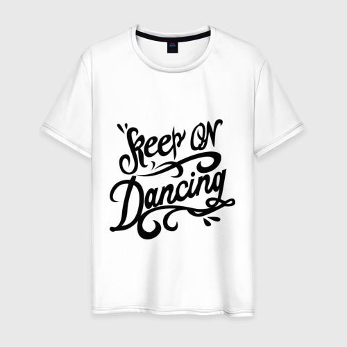 Мужская футболка хлопок Keep on dancing