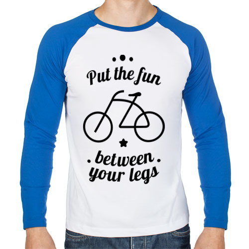 Put the fun between your legs