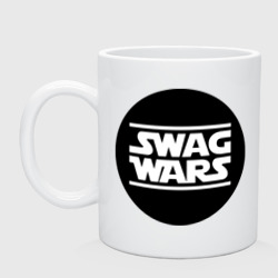 Swag Wars