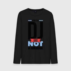 A im the DJ