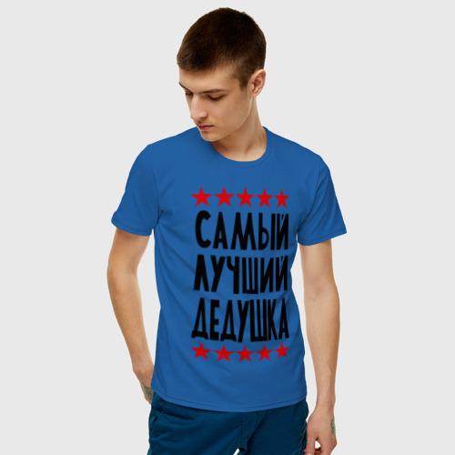 Мужская футболка хлопок Самый лучший дедушка Фото 01