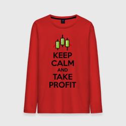 Keep calm andTake profit.