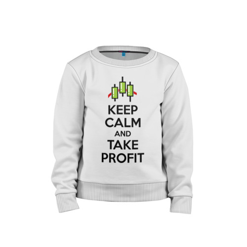Keep calm andTake profit.