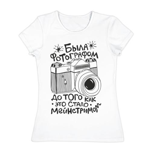 Была фотографом