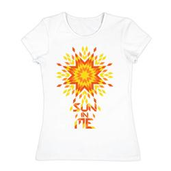 Sun in me