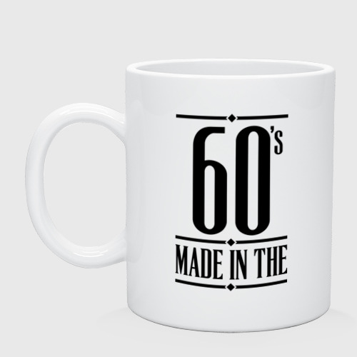 Made in the 60s
