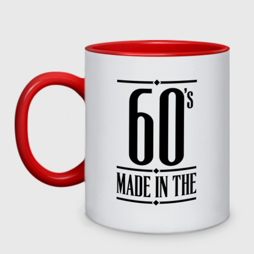 Кружка двухцветная Made in the 60s
