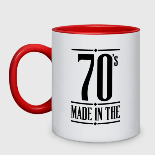 Кружка двухцветная Made in the 70s