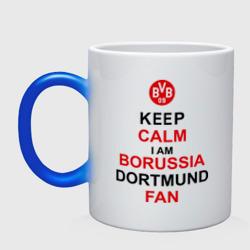 keep calm i am Borussia Dortmund fan